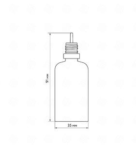 Флакон пластик 50 мл (черный прозрачный, черная крышка)
