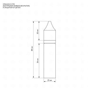Флакон пластик Chubby Gorilla 15 мл (белый прозрачный)