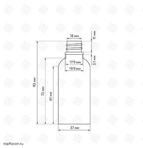 Флакон-капельница 50 мл с крышкой и пипеткой (прозрачный матовый)