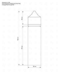 Флакон пластик Chubby Gorilla 60 мл (белый глянцевый)