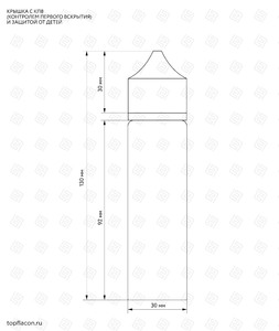 Флакон пластик Chubby Gorilla 60 мл (черный прозрачный)