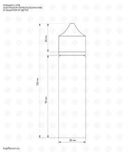 Флакон пластик Chubby Gorilla 60 мл (белый прозрачный)